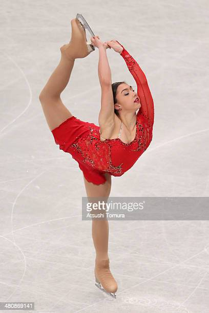 Gabrielle Daleman of Canada competes in the Ladies Short Program during ISU World Figure Skating Championships at Saitama Super Arena on March 27...