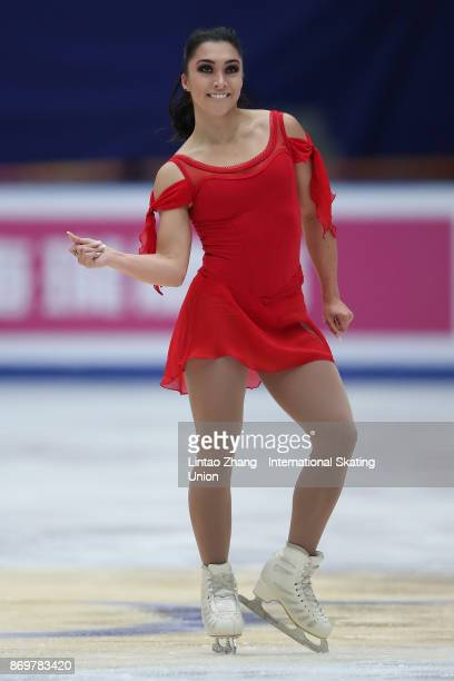 Gabrielle Daleman of Canada performs in the Ladies Short Program on day one of Audi Cup of China ISU Grand Prix of Figure Skating 2017 at Beijing...
