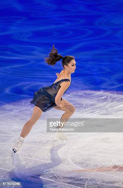 Gabrielle Daleman of Canada preforms at the Smucker's Skating Spectacular at 2016 Progressive Skate America at Sears Centre Arena on October 23 2016...