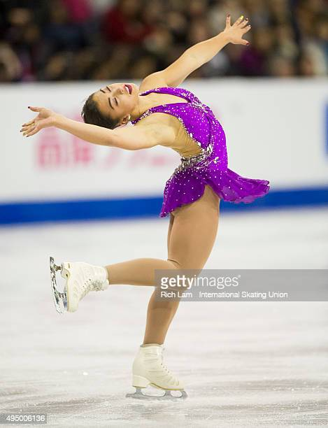 Gabrielle Daleman of Canada skates while competing during the Ladies Short Program on day one of Skate Canada International ISU Grand Prix of Figure...
