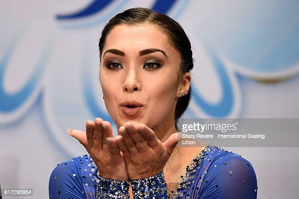 Gabrielle Daleman of Canada waits for her score to be announced on day 2 of the Grand Prix of Skating at the Sears Centre Arena on October 22 2016 in...