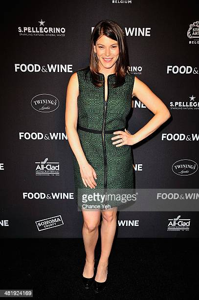 Gail Simmons attends the 2014 FOOD WINE Best New Chefs Party at Powerhouse at The American Museum of Natural History on April 1 2014 in New York City