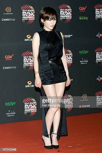 Gain of Brown Eyed Girls attends the 2012 Mnet Asian Music Awards Red Carpet on November 30 2012 in Hong Kong Hong Kong
