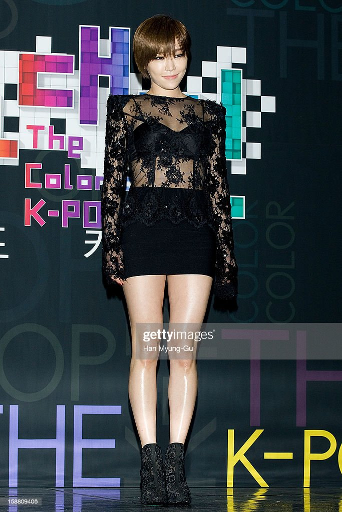 Gain of South Korean girl group Brown Eyed Girls arrives at the 2012 SBS Korea Pop Music Festival named 'The Color Of K-Pop' at Korea University on December 29, 2012 in Seoul, South Korea.