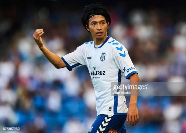 Gaku Shibasaki of CD Tenerife reacts during La Liga 2 play off round between CD Tenerife and at Heliodoro Rodriguez Lopez Stadium on June 18 2017 in...