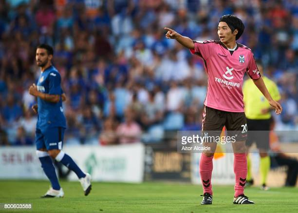 Gaku Shibasaki of CD Tenerife reacts during La Liga 2 play off round between Getafe and CD Tenerife at Coliseum Alfonso Perez Stadium on June 24 2017...