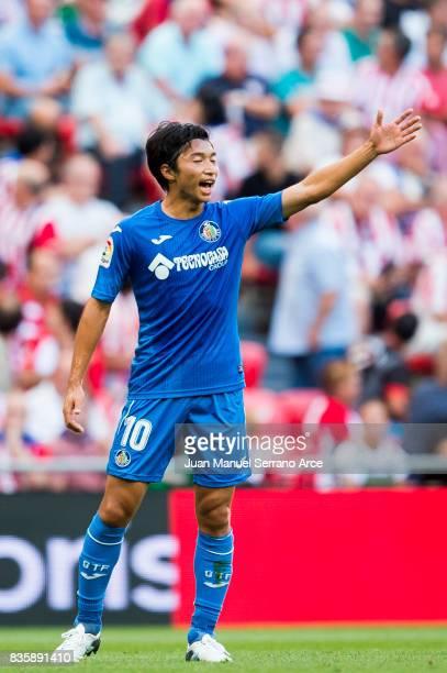 Gaku Shibasaki of Getafe reacts during the La Liga match between Athletic Club and Getafe at at San Mames Stadium on August 20 2017 in Bilbao