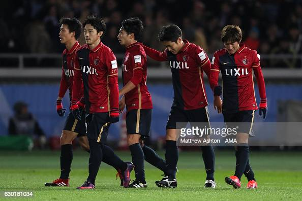 Gaku Shibasaki of Kashima Antlers celebrates scoring his team's first goal to make the score 11 during the FIFA Club World Cup final match between...