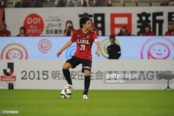 Gaku Shibasaki of Kashima Antlers in action during the JLeague match between Kashima Antlers and Matsumoto Yamaga at Kashima Soccer Stadium on May 30...