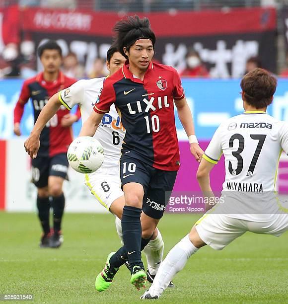 Gaku Shibasaki of Kashima Antlers in action during the JLeague match between Kashima Antlers and Sanfrecce Hiroshima at Kashima Soccer Stadium on...