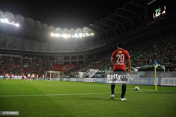 Gaku Shibasaki of Kashima Antlers looks on during the JLeague match between Kashima Antlers and Matsumoto Yamaga at Kashima Soccer Stadium on May 30...