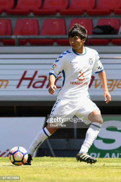 Gaku Shibasaki of Tenerife in action during the La Liga second division match between CD Numancia and CD Tenerife at Los Pajaritos on April 23 2017...