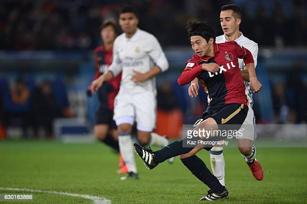 Gaku Shibazaki of Kashima Antlers scoers 2nd goal during the FIFA Club World Cup final match between Real Madrid and Kashima Antlers at International...