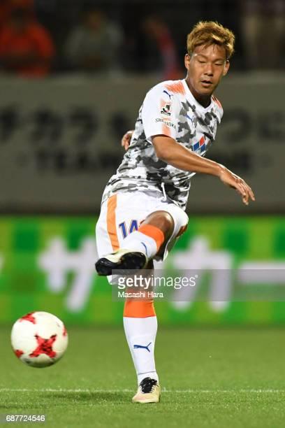 Gakuto Notsuda of Shimizu SPulse in action during the JLeague Levain Cup Group A match between Omiya Ardija and Shimizu SPulse at NACK 5 Stadium...
