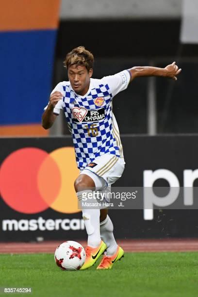 Gakuto Notsuda of Vegalta Sendai in action during the JLeague J1 match between Albirex Niigata and Vegalta Sendai at Denka Big Swan Stadium on August...