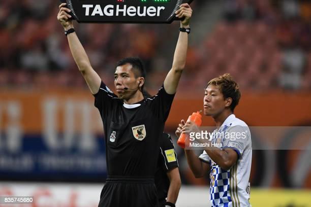Gakuto Notsuda of Vegalta Sendai is seen on the touchline during the JLeague J1 match between Albirex Niigata and Vegalta Sendai at Denka Big Swan...