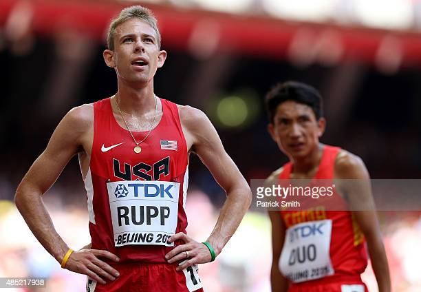Galen Rupp of the United States reacts after competing in the Men's 5000 metres heats during day five of the 15th IAAF World Athletics Championships...
