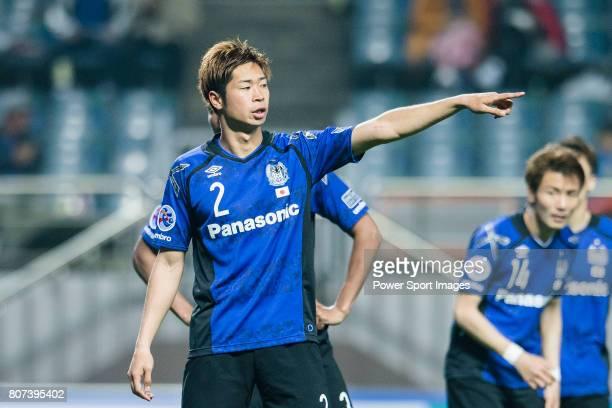 Gamba Osaka Defender Miura Genta gestures during the AFC Champions League 2017 Group H match Between Jeju United FC vs Gamba Osaka at the Jeju World...