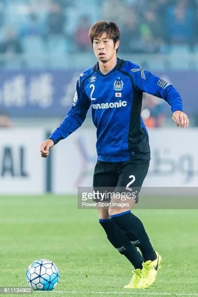 Gamba Osaka Defender Miura Genta in action during the AFC Champions League 2017 Group H match between Jiangsu FC vs vs Gamba Osaka at the Nanjing...