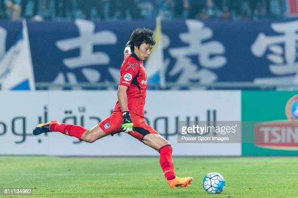 Gamba Osaka Goalkeeper Higashiguchi Masaaki in action during the AFC Champions League 2017 Group H match between Jiangsu FC vs vs Gamba Osaka at the...