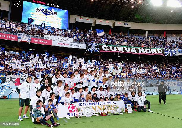 Gamba Osaka players celebrate the first ever treble in the JLeague history after their 31 win in the Emperor's Cup final match between Gamba Osaka...