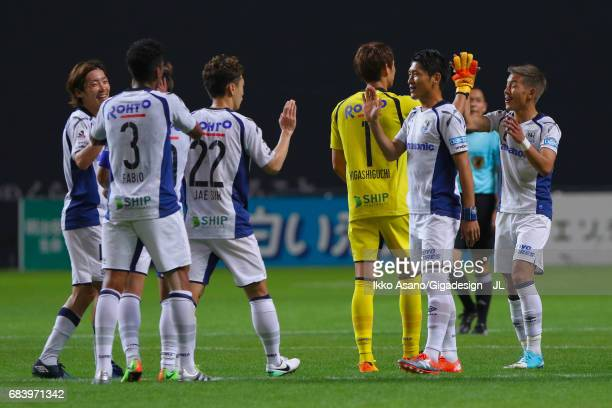 Gamba Osaka players celebrate their 20 vicgtory in the JLeague J1 match between Consadole Sapporo and Gamba Osaka at Sapporo Dome on May 14 2017 in...