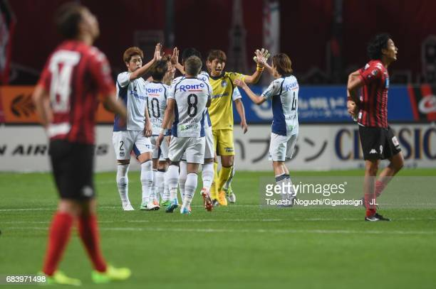 Gamba Osaka players celebrate their 20 victory in the JLeague J1 match between Consadole Sapporo and Gamba Osaka at Sapporo Dome on May 14 2017 in...