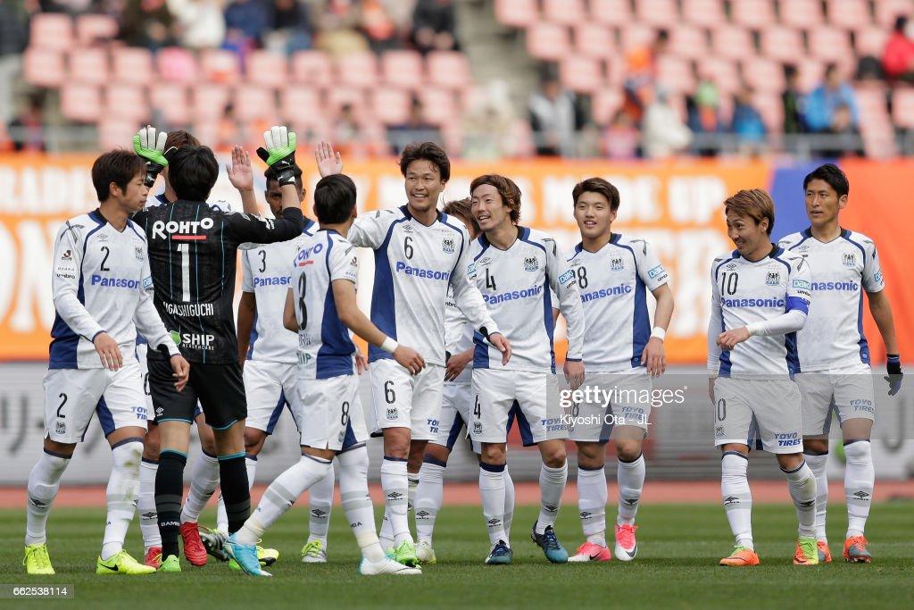 Gamba Osaka players celebrate their 3-2 win after the J.League J1 match between Albirex Niigata and Gamba Osaka at Denka Big Swan Stadium on April 1, 2017 in Niigata, Japan.