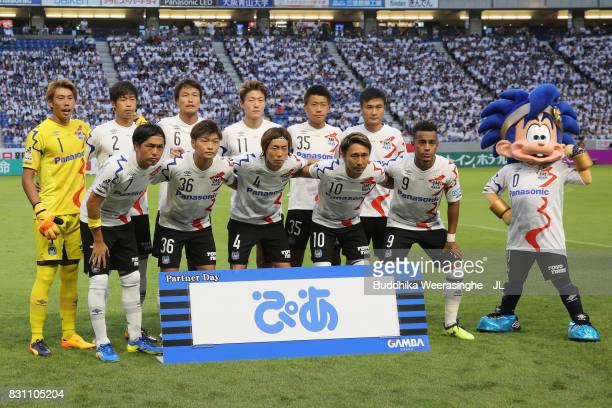 Gamba Osaka players line up line up for the team photos prior to the JLeague J1 match between Gamba Osaka and Jubilo Iwata at Suita City Football...