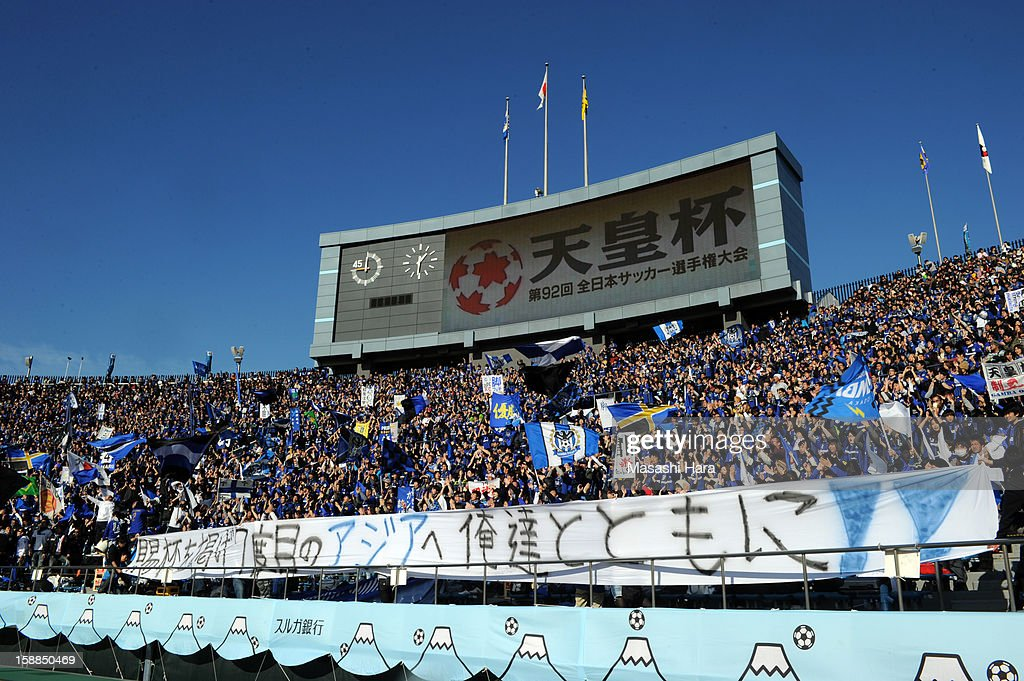 Gamba Osaka supporters celebrate prior to the 92nd Emperor's Cup final match between Gamba Osaka and Kashiwa Reysol at the National Stadium on January 1, 2013 in Tokyo, Japan.