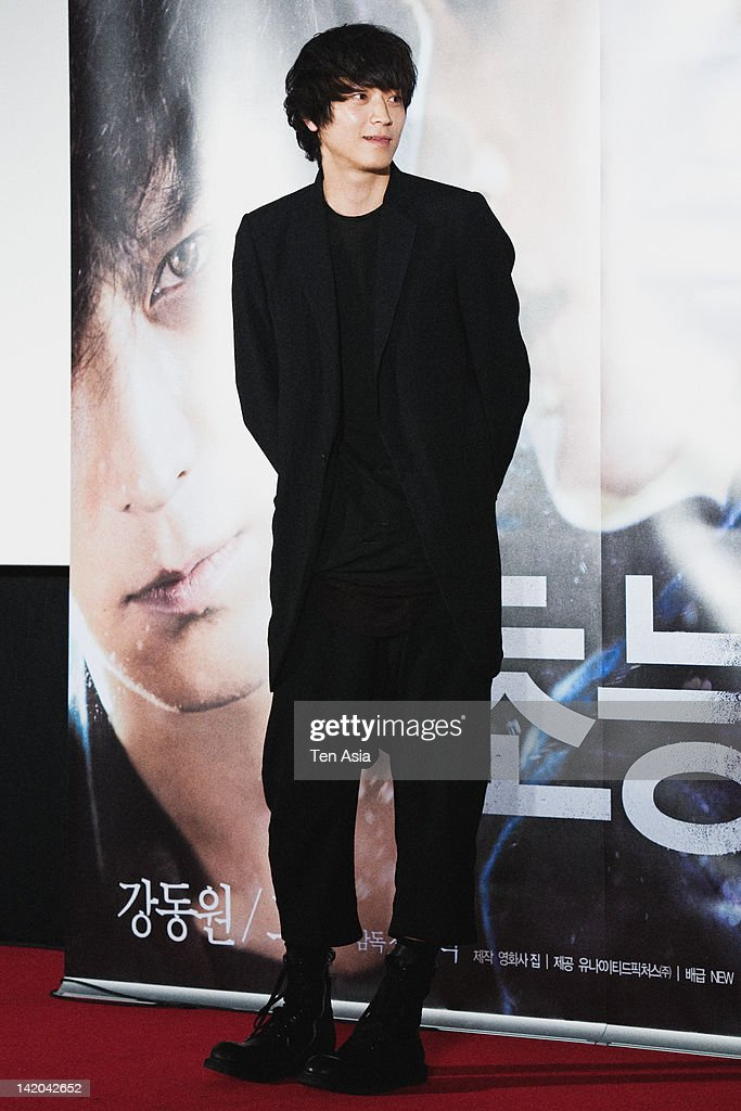 """Cho Neung Ryeok Ja"" Press Conference"