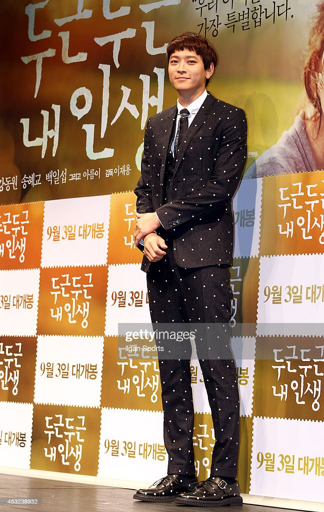 "Movie ""My Brilliant Life"" Press Conference"
