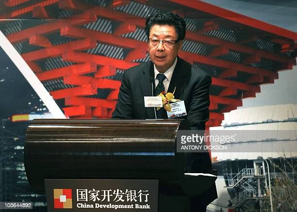 Gao Jian executive vice president of the China Development Bank speaks at a bond launch ceremony in Hong Kong on October 18 2010 CDB announced its...