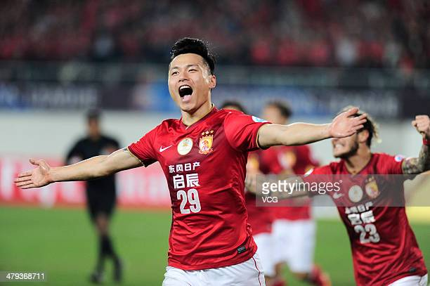 Gao Lin of Guangzhou Evergrande celebrates after scoring his team's first goal during the AFC Asian Champions League match between Guangzhou...
