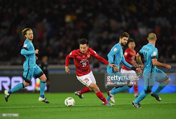 Gao Lin of Guangzhou Evergrande FC in action during the FIFA Club World Cup Semi Final match between Barcelona and Guangzhou Evergrande FC at...