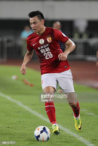 Gao Lin of Guangzhou Evergrande in action during the AFC Asian Champions League match between Guangzhou Evergrande and Cerezo Osaka at Tianhe Sports...
