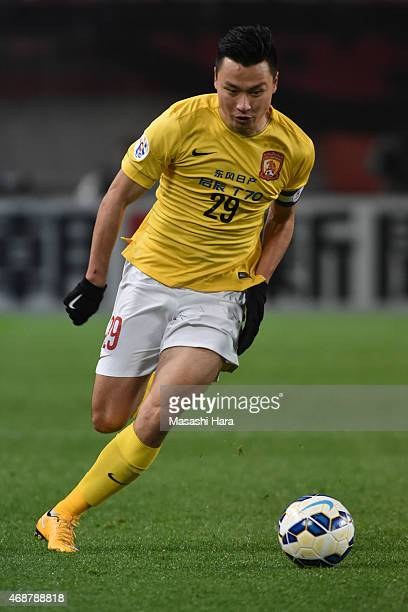 Gao Lin of Guangzhou Evergrande in action during the AFC Champions League Group H match between Kashima Antlers and Guangzhou Evergrande at Kashima...