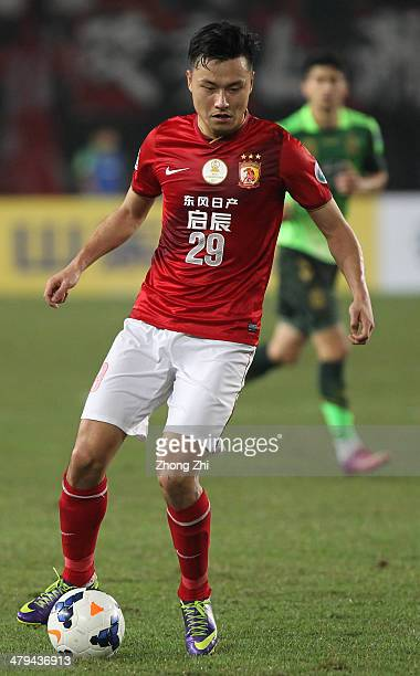 Gao Lin of Guangzhou Evergrande in action during the Asian Champions League match between Guangzhou Evergrande and Jeonbuk Hyundai Motors at Tianhe...