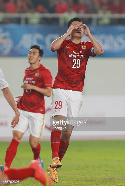Gao Lin of Guangzhou evergrande reacts during the AFC Asian Champions League Group H match between Guangzhou Evergrande and Kashima Antlers at Tianhe...