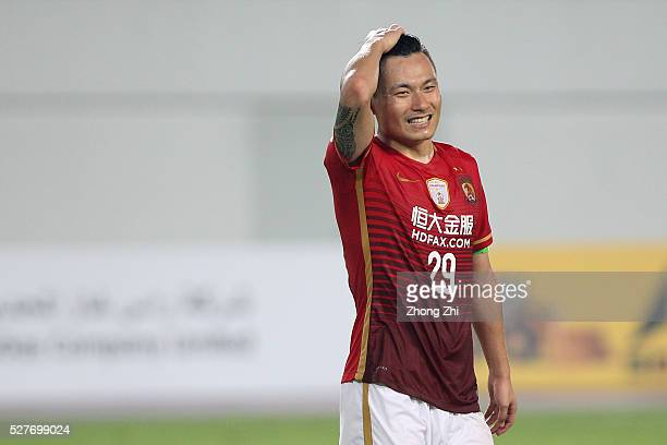 Gao Lin of Guangzhou Evergrande reacts during the AFC Asian Champions League match between Guangzhou Evergrande FC and Sydney FC at Tianhe Stadium on...