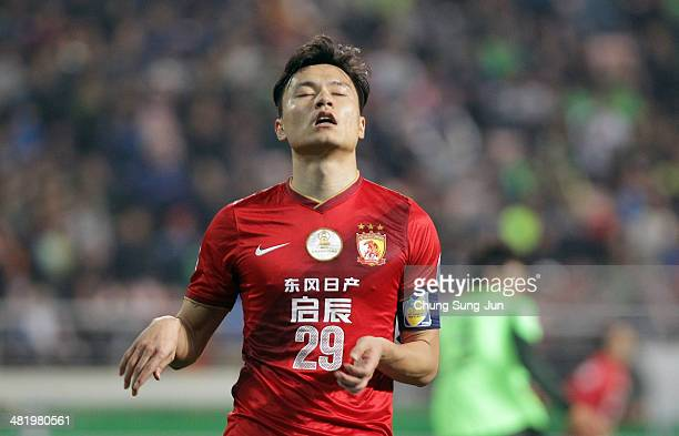 Gao Lin of Guangzhou Evergrande reacts during the AFC Champions League Group G match between Jeonbuk Hyundai Motors vs Guangzhou Evergrande at the...