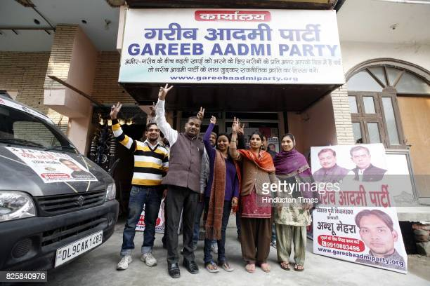 Gareeb Aadmi Party members at their party office at Uttam Nagar on January 17 in New Delhi India Gareeb Aadmi Party is the name of the splinter...