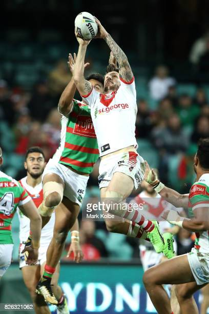 Gareth Widdop of the Dragons catches the ball from a kick during the round 22 NRL match between the St George Illawarra Dragons and the South Sydney...