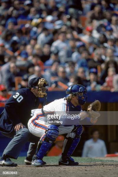 Umpire mask stock photos and pictures getty images for Gary carter vet