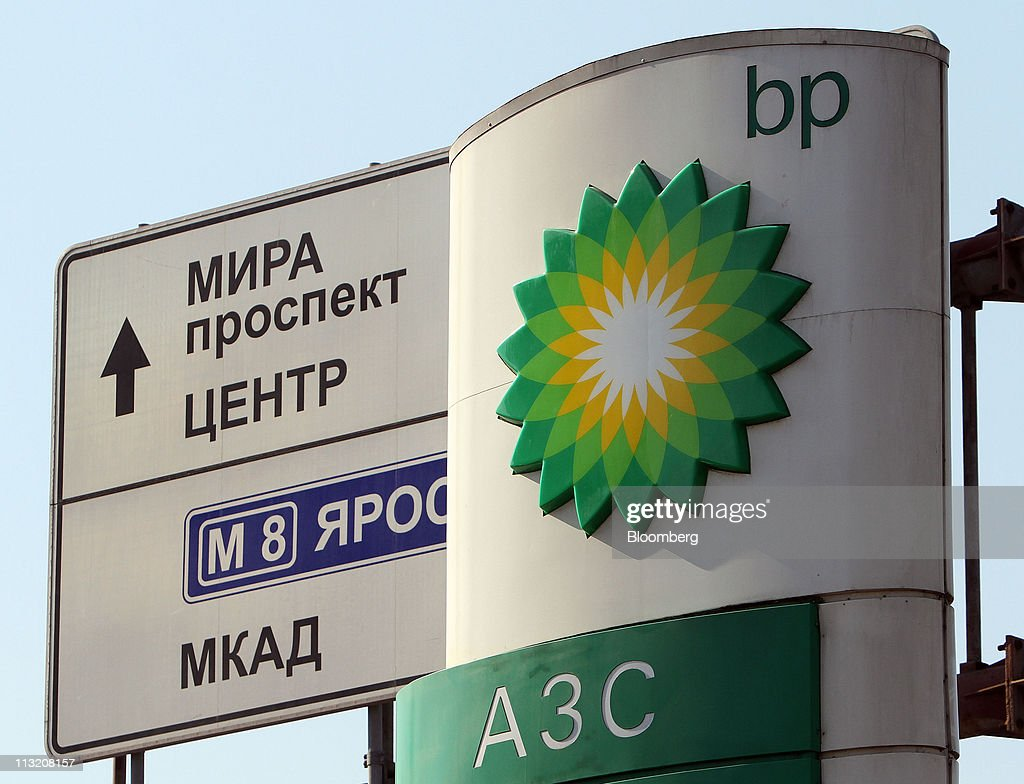bp in russia the late holocene environmental and climate shift in  tnk bp first quarter results announcement photos and images a bp gas station logo sits beside