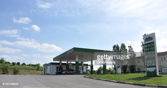 Gas Station SitiOyl on M4 highway Don : Stock Photo