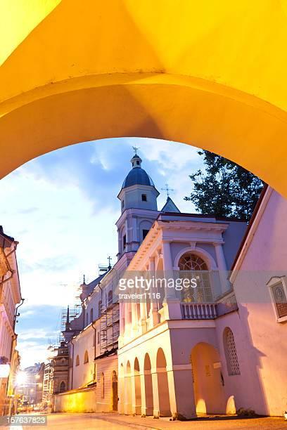 Gate Of Dawn In Vilnius, Litauen