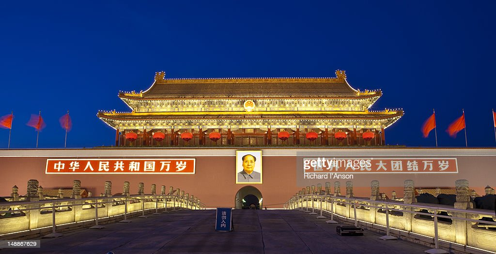 Gate of Heavenly Peace. : Stock Photo