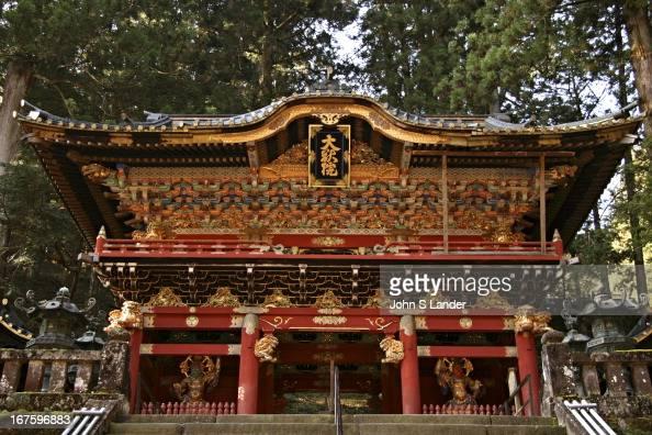 Gate to Futarasan Shrine Nikkos' second most elaborate shrine after Toshugu though both are UNESCO World Heritage Sites