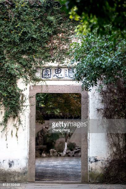Gate to Retreat Reflection Garden The Retreat Reflection Garden built in Qing Dynasty is a notable classical garden in China It is located in Tongli...